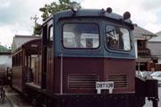 木曽森林鉄道 B型ディーゼル機関車133 酒井工作所C4型