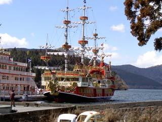 海賊船ロワイヤル号