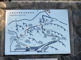 大涌谷自然研究路案内図