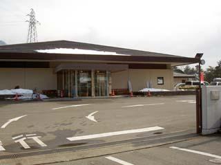 TEPCO鬼怒川ランド