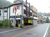 今井屋製菓 店舗
