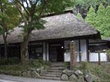 箱根旧街道資料館