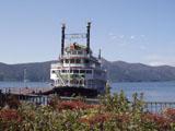 海賊船 フロンティア号
