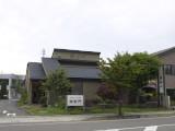 蕎麦いざか家 田衛門
