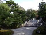 御池庭 欅橋