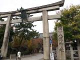 八坂神社 石鳥居