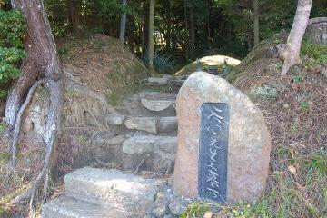 岡倉天心の墓