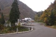 清津峡周辺