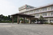 玉造国際ホテル