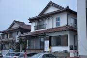 民宿 横浜