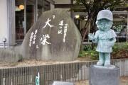 石碑と江戸川コナン