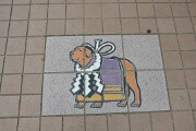 土佐犬のタイル