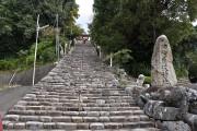 伊佐爾波神社 石段
