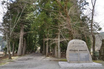 熊野本宮大社 旧社地