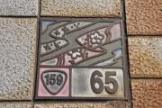 国道159号