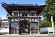 龍光山 清水寺