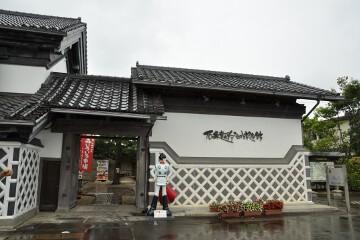 石ノ森章太郎ふるさと記念館
