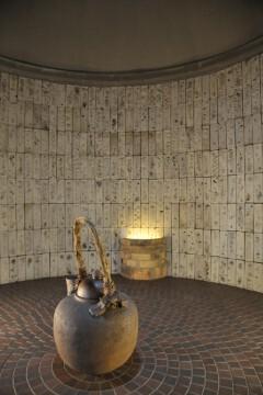 とこなめ陶の森資料館
