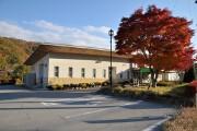 北杜市高根保健センター
