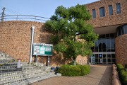 信楽伝統産業会館