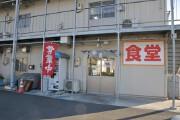 石巻市場 斎太郎食堂