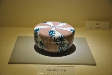 色鍋島若松文食籠