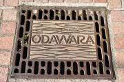蓋ODAWARA
