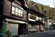 花巻 台温泉 吉野屋旅館