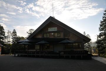 沼山峠休憩所