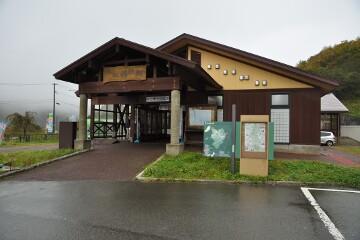 道の駅錦秋湖