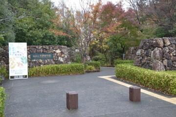 牧野植物園正門