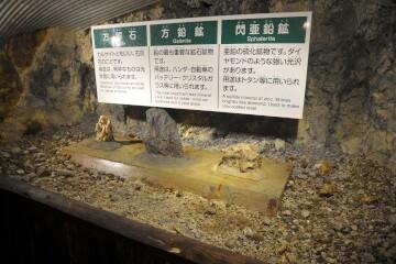 岩石の種類
